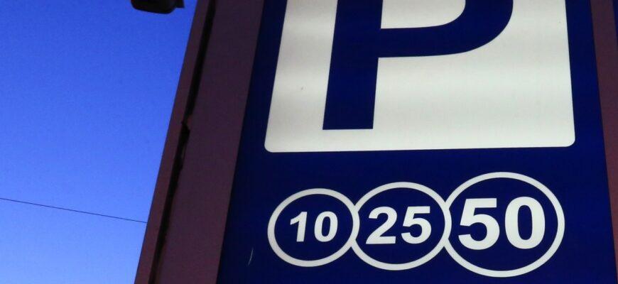 Сталкивались ли вы с проблемой оплаты парковки?