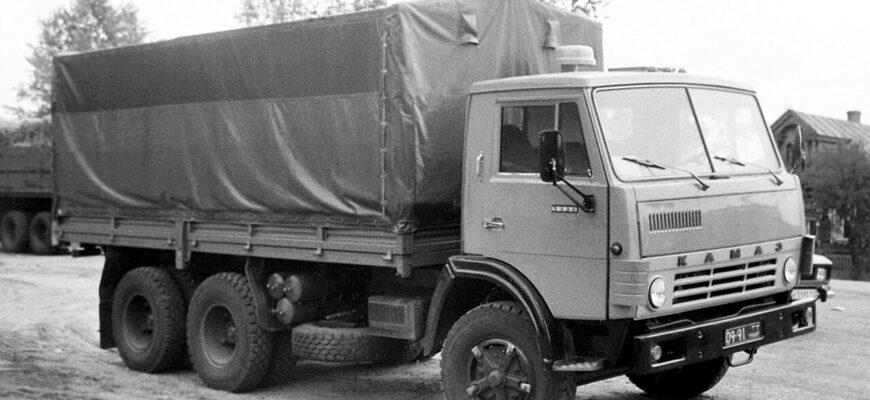 Легендарный завод грузовиков КАМАЗ - как все начиналось
