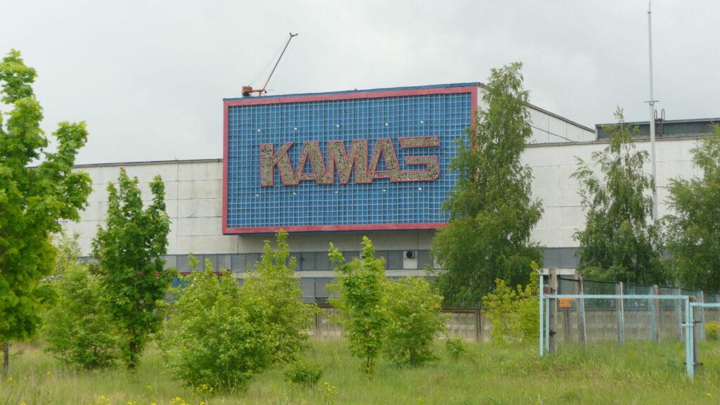 Производственный корпус КАМАЗ