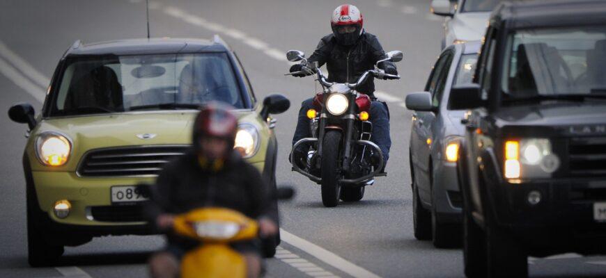 Создают ли помеху водителям машин мотоциклисты на дорогах?