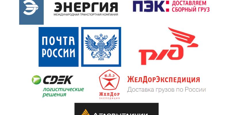 Какая из служб грузоперевозок по России популярнее?