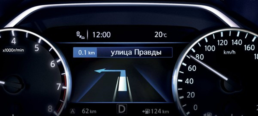 Мультимедиа Nissan Murano 2020