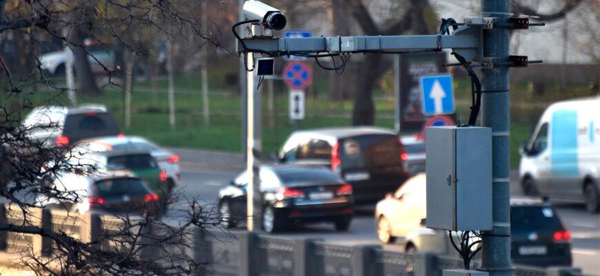 Штрафы с камер за не пристегнутый ремень и использование телефона - реальность?