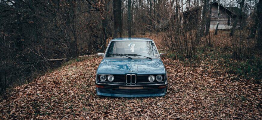 Одна старая BMW лучше новых двух?