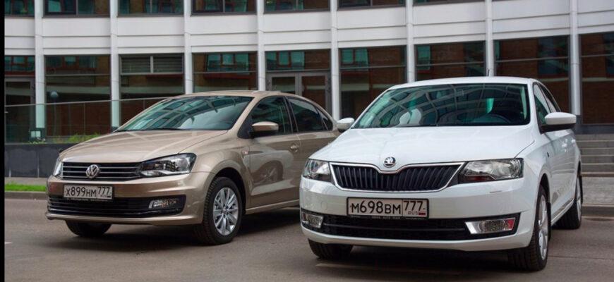 Опрос: борьба между Volkswagen Polo и Skoda Rapid