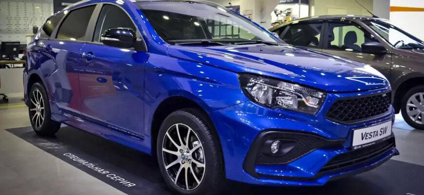 Lada Vesta в кузове универсал продается за 1 267 000 рублей