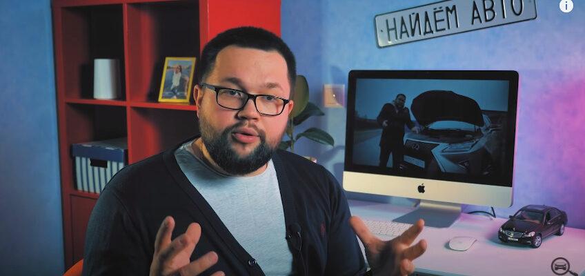 Видео: когда лучше покупать автомобиль?