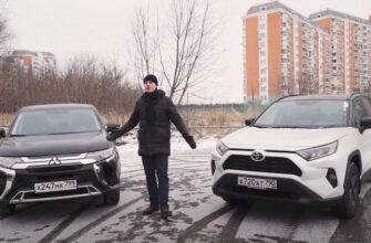 Видео: Mitsubishi или Toyota?