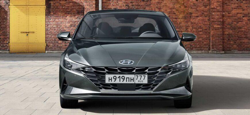 Обновленная Hyundai Elantra прибавила в цене