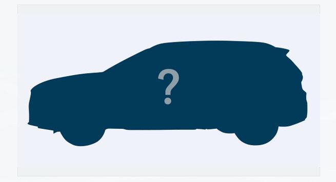 Викторина: что это за машина?