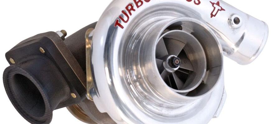 Викторина: как еще называют турбину?