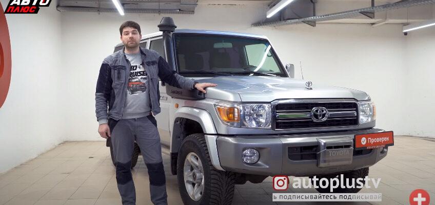 """Видео: Toyota Land Cruiser 70 - старый новый """"крузак"""""""