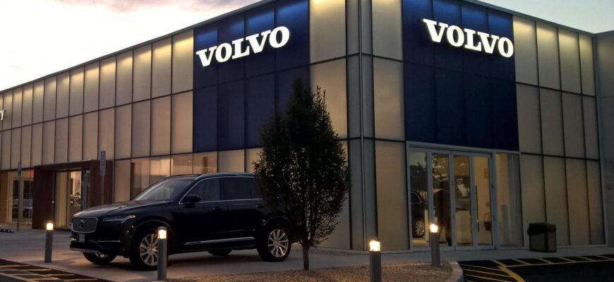 Викторина: как с латинского переводится Volvo?
