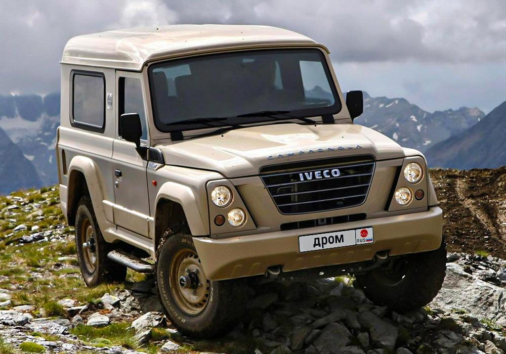 Знаете ли вы, что Iveco — это не только микроавтобусы и грузовики