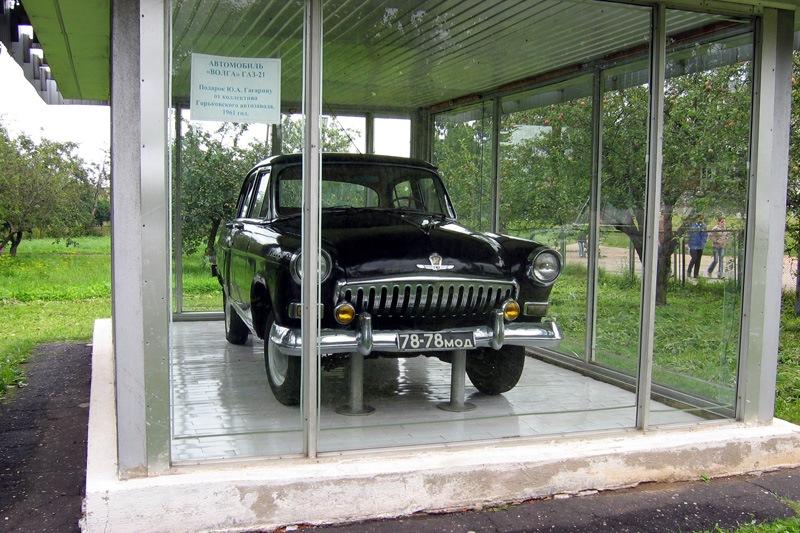 Автофакты: автопробег на задней передаче длинной 11 000 километров