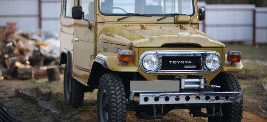 "Toyota Land Cruiser 1978 года выпуска - эксклюзив по цене ""соляриса"""
