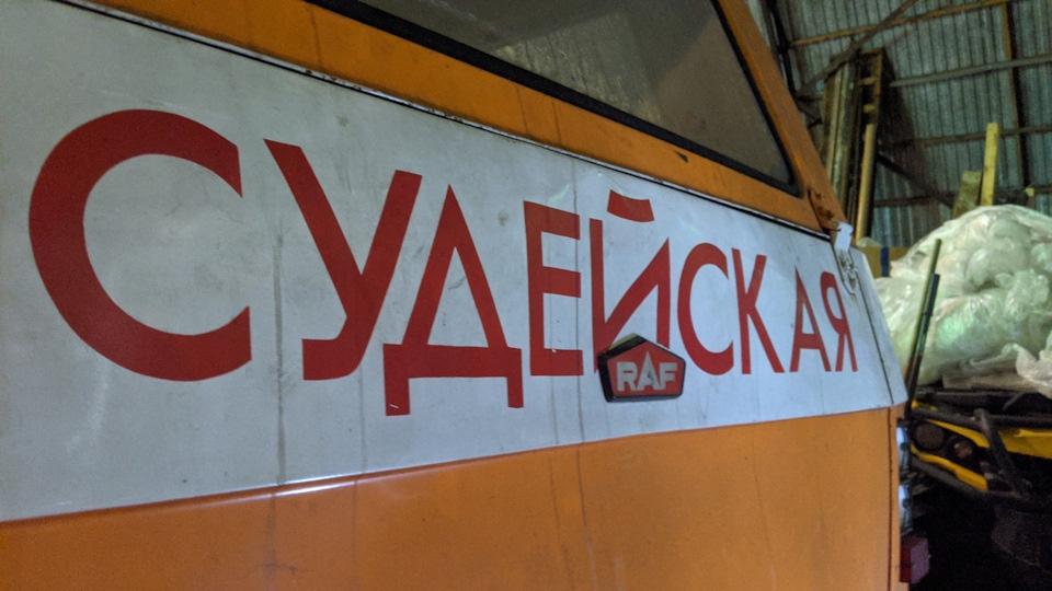 Настоящие электромобили родом из СССР