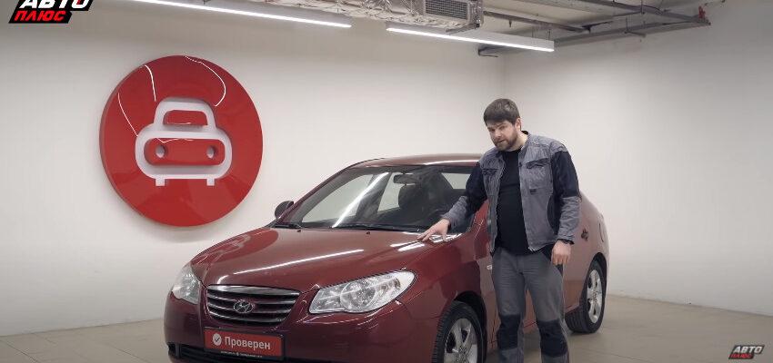 Hyundai Elantra на вторичном рынке - кому он подойдет лучше всего?