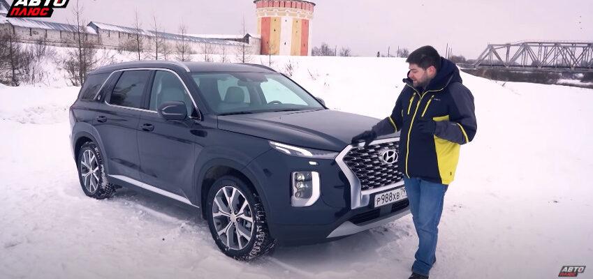 Видео: новый Hyundai Palisade для России - будет ли спрос?