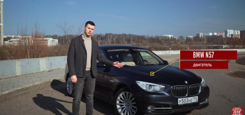 Бензиновые моторы BMW против дизельных, есть ли плюсы у первых?