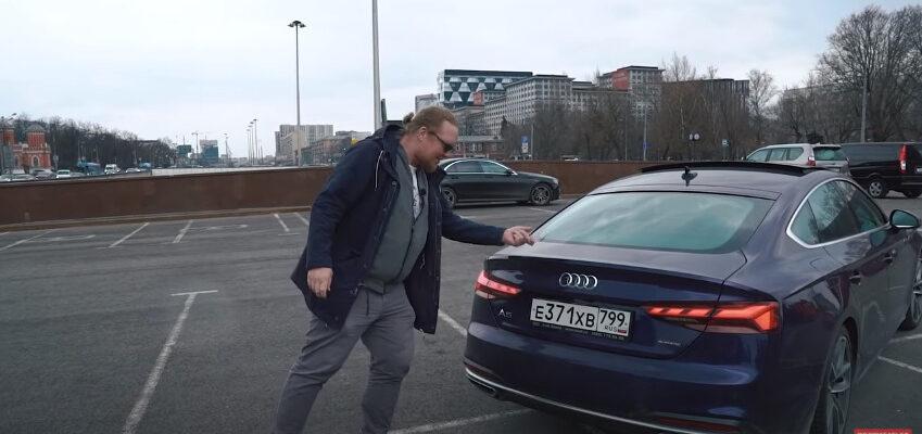 Обзор Audi A5 Sportback - не купе, но такой же стильный и быстрый