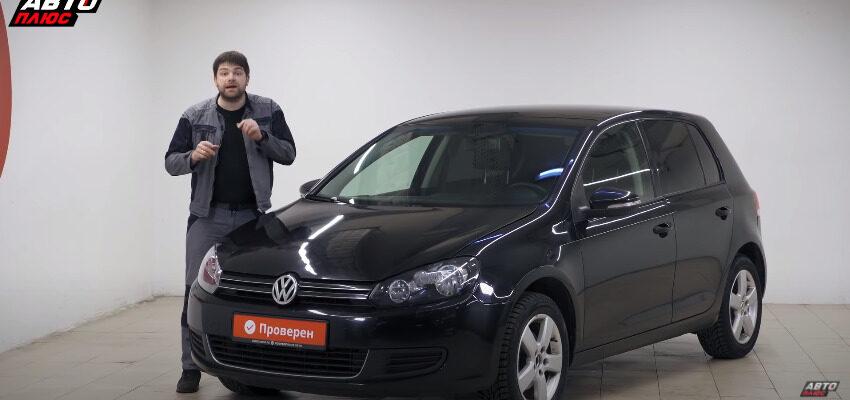 Видео: Volkswagen Golf шестого поколения - чем он хуже предыдущих версий?