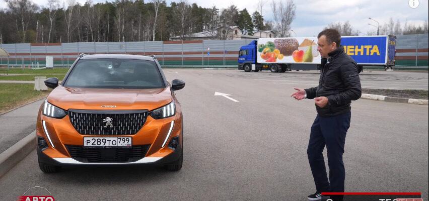 Видео: Peugeot 2008 - новый лидер рынка РФ в классе кроссоверов?