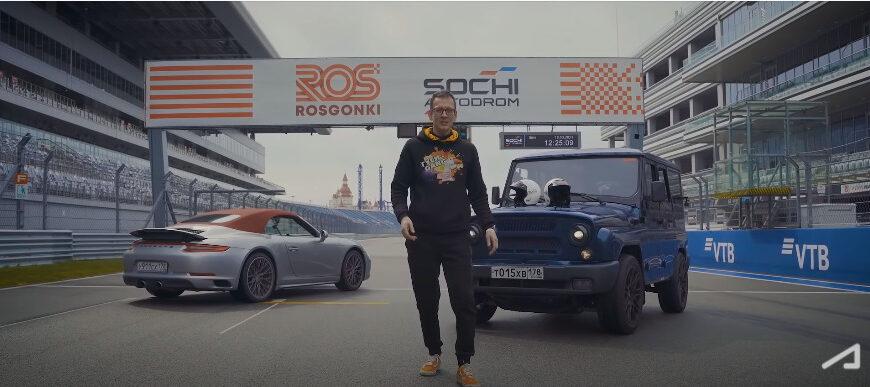Российский УАЗ быстрее Porsche 911 - реальность или вымысел?