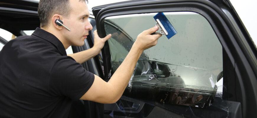 ТОП реальных плюсов при тонировке автомобиля