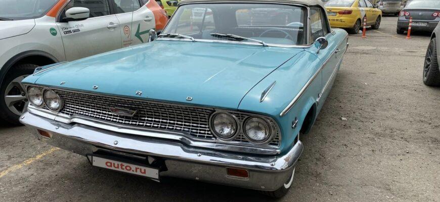 """Ford Galaxie 1963 года - если хочется машину """"как в американских фильмах"""""""