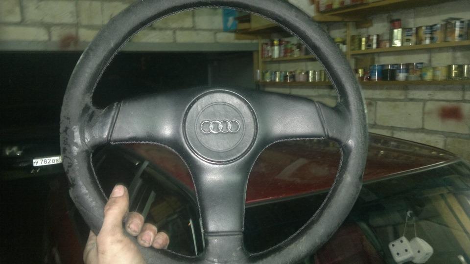 Лайфхак - как обновить и освежить руль в автомобиле