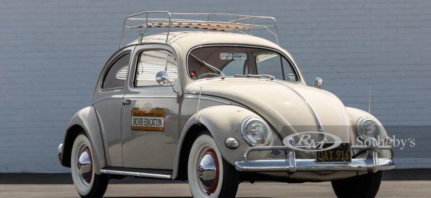 65-летний Volkswagen Beetle с двумя рулями - зачем они ему?