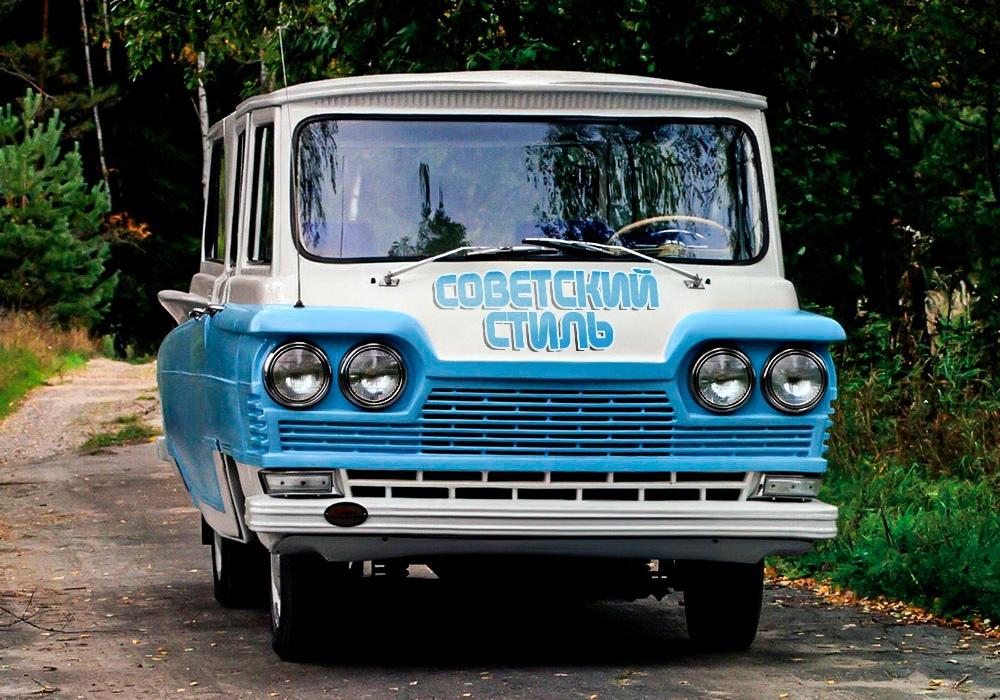 """Микроавтобус """"Старт"""" из СССР - видели ли вы такой?"""
