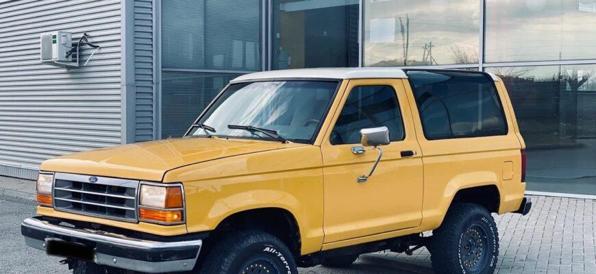Ford Bronco 1987 года выпуска - всего 500 тысяч рублей и он ваш