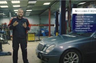 Видео: старый-добрый Mercedes-Benz W211 - стоит ли его брать сегодня?