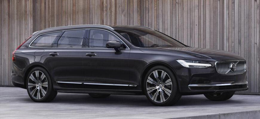 Volvo v90 2021 модельного года - даст ли он фору Audi A6 Allroad