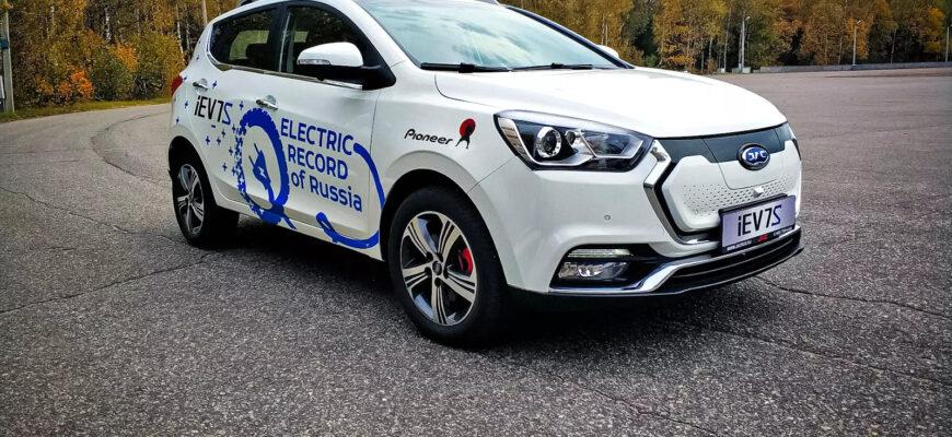 ТОП-3 самых «дальнобойных» серийных электромобилей