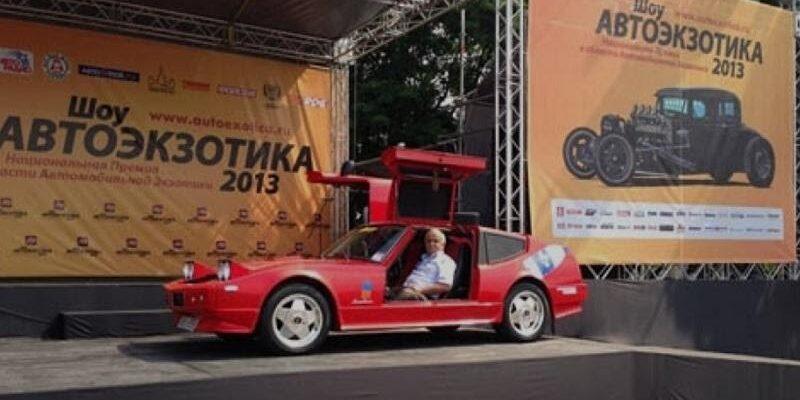 Автомобиль «Орор» – армянская чайка