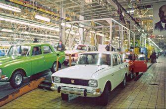 Оставшаяся в прошлом мощь АЗЛК - один из главных заводов страны