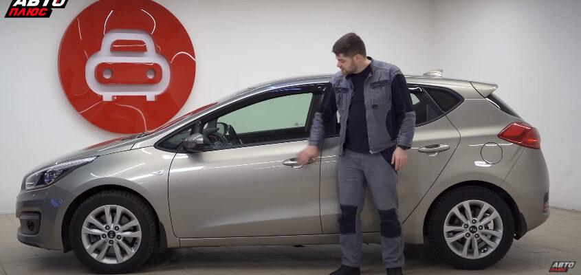 Видео: Kia Ceed 2 поколения - подробный разбор модели на вторичке