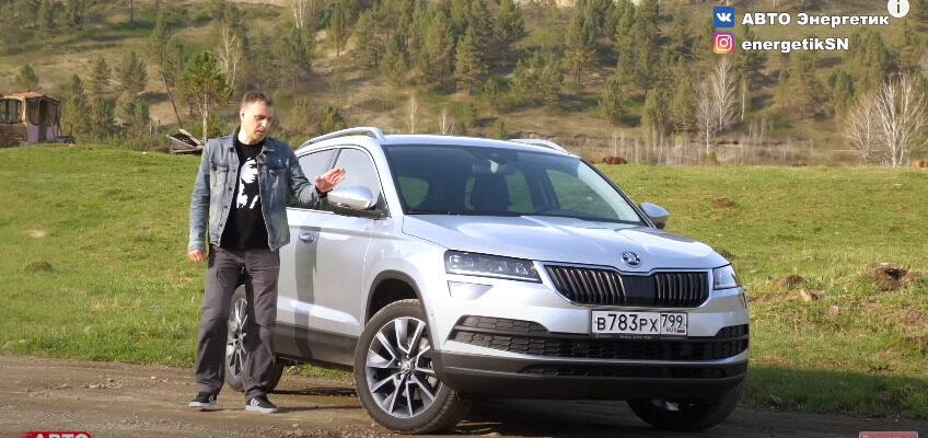 Видео: полноприводная Skoda Karoq за 1.75 млн рублей - полный тест-драйв