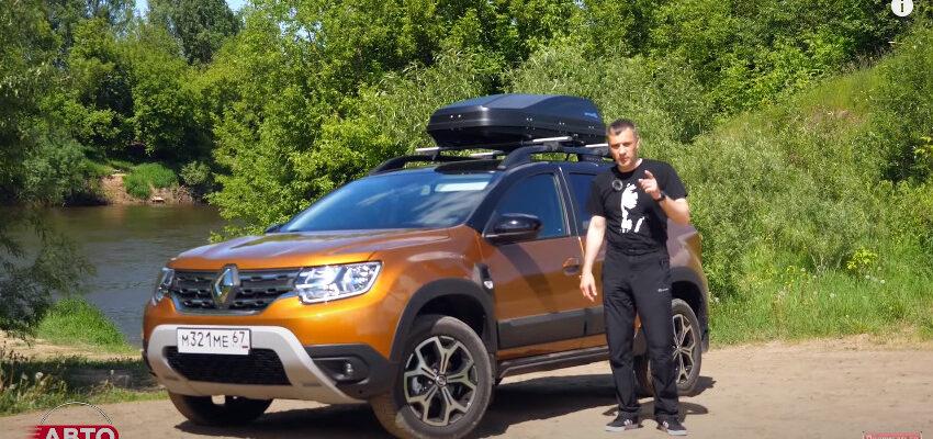 Видео: вариаторная КПП и новый Renault Duster - хорошее ли сочетание?