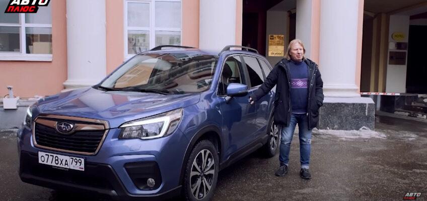 Видео: Subaru и его тест-драйв от Виктора Дробыша