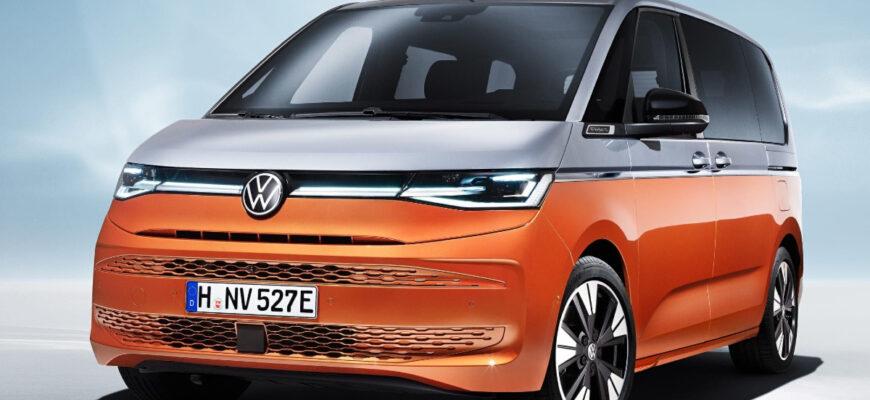 Новый минивэн Volkswagen Т7: преимущества модели седьмого поколения