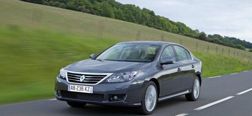 Renault Latitude - не плохая альтернатива Toyota Camry от французов