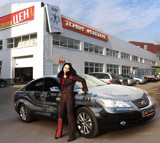 Хлебникова со своей машиной