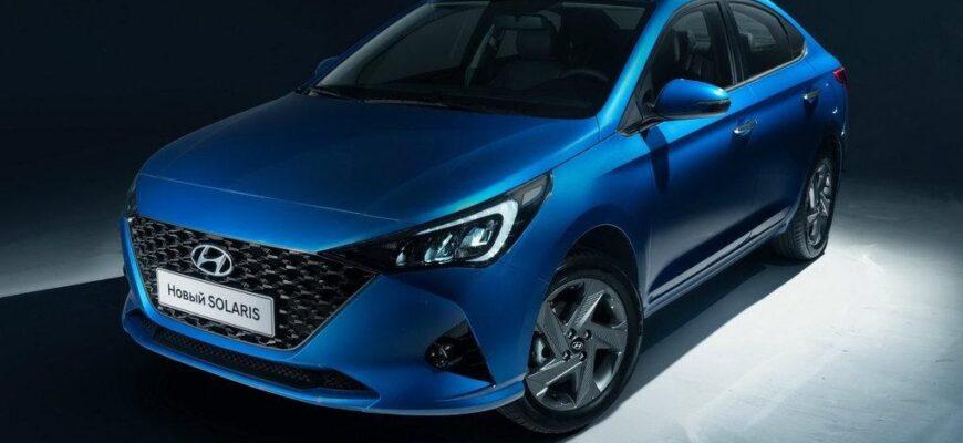 ТОП-3 альтернативы Солярису на российском рынке среди новых авто