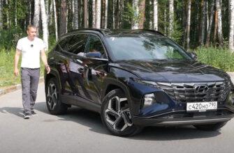 Видео: новый Hyundai Tucson - дает фору всем конкурентам?