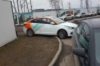 ТОП самых больших штрафов для водителей в России