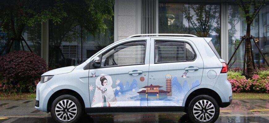 Самый дешевый электромобиль: микрокар из Китая